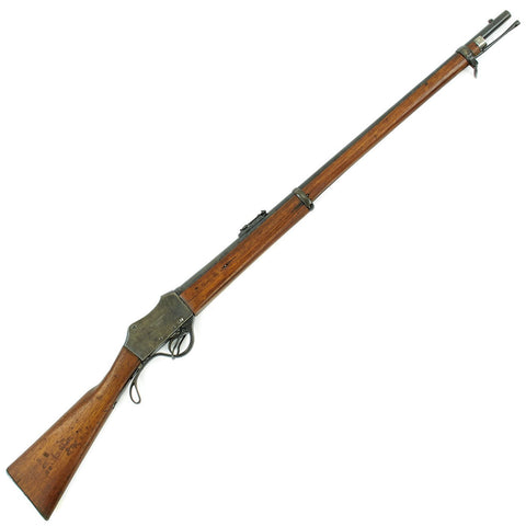 Original Nepalese Gahendra .577/.450 Martini Improved Model Rifle with Side Script Original Items