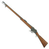 show larger image of product view 2 : Original Nepalese Gahendra .577/.450 Martini Improved Model Rifle with Side Script Original Items