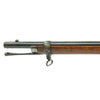 show larger image of product view 10 : Original Nepalese Gahendra .577/.450 Martini Improved Model Rifle with Side Script Original Items