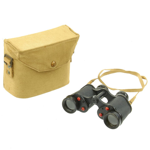Original British WWII No.2 Mk.III 6X Binoculars with 1940 dated Canadian Case Original Items