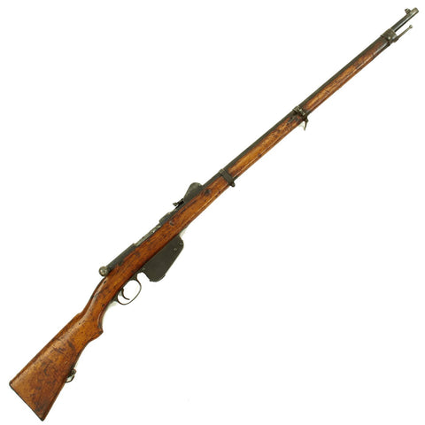 Original Austrian Mannlicher M1886 Chilean Contract Infantry Rifle in 11mm by Œ.W.G. Steyr - Serial 6818 II Original Items