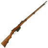 show larger image of product view 1 : Original Austrian Mannlicher M1886 Chilean Contract Infantry Rifle in 11mm by Œ.W.G. Steyr - Serial 6818 II Original Items