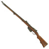 show larger image of product view 2 : Original Austrian Mannlicher M1886 Chilean Contract Infantry Rifle in 11mm by Œ.W.G. Steyr - Serial 6818 II Original Items