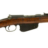 show larger image of product view 7 : Original Austrian Mannlicher M1886 Chilean Contract Infantry Rifle in 11mm by Œ.W.G. Steyr - Serial 6818 II Original Items