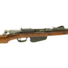show larger image of product view 18 : Original Austrian Mannlicher M1886 Infantry Repeating Rifle in 11mm by Œ.W.G. Steyr - Serial 6818 II Original Items
