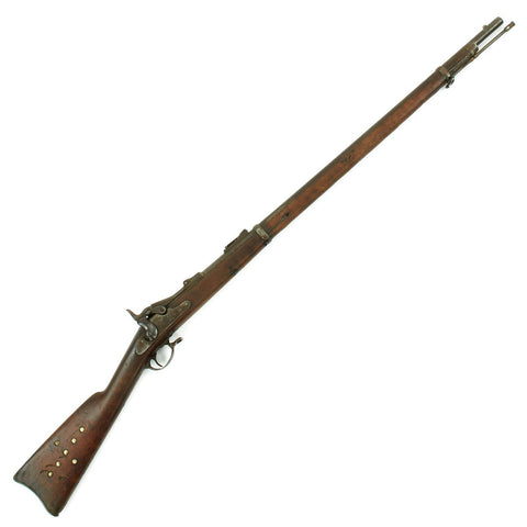 Original U.S. Early Springfield Trapdoor Model 1873 Rifle made in 1875 with Tack Decoration - Serial No 53993 Original Items