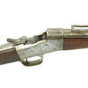 show larger image of product view 22 : Original Danish M1867/96 Remington Rolling Block Infantry Rifle dated 1874 - Serial 45318 Original Items