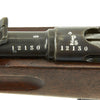 show larger image of product view 13 : Original Swiss First Model 1889 Schmidt-Rubin Magazine Rifle with Muzzle Cover - Serial No 12130 Original Items