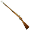 show larger image of product view 2 : Original Imperial Russian M1870 Berdan II Rifle with Crest Brought Back from Afghanistan - Dated 1883 Original Items