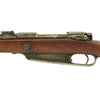 show larger image of product view 14 : Original German Pre-WWI Karabiner 88 S Cavalry Carbine by Erfurt Arsenal Serial 8393 - Dated 1893 Original Items