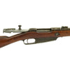 show larger image of product view 22 : Original German Pre-WWI Karabiner 88 S Cavalry Carbine by Erfurt Arsenal Serial 8393 - Dated 1893 Original Items