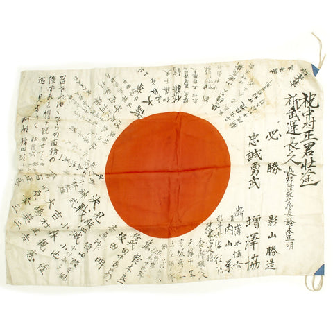 "Original Japanese WWII Hand Painted Named Silk Good Luck Flag - Translated - 29"" x 42"" Original Items"