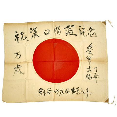 "Original Japanese WWII Named Hand Painted Good Luck ""Victory"" Flag - 29"" x 37"" Original Items"