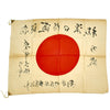 "show larger image of product view 8 : Original Japanese WWII Named Hand Painted Good Luck ""Victory"" Flag - 29"" x 37"" Original Items"