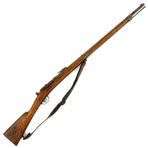 Original French Fusil Modèle 1866 Chassepot Needle Fire Rifle by St-Étienne dated 1873 - Serial Q 4716 Original Items