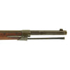show larger image of product view 10 : Original French Fusil Modèle 1866 Chassepot Needle Fire Rifle by St-Étienne dated 1873 - Serial Q 4716 Original Items