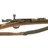 show larger image of product view 21 : Original French Fusil Modèle 1866 Chassepot Needle Fire Rifle by St-Étienne dated 1873 - Serial Q 4716 Original Items