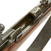 show larger image of product view 23 : Original French Fusil Modèle 1866 Chassepot Needle Fire Rifle by St-Étienne dated 1873 - Serial Q 4716 Original Items