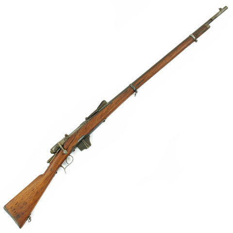 Original Italian Vetterli-Vitali M1870/87 Infantry Rifle made in Torino dated 1878 - Serial AF 192 Original Items