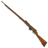 show larger image of product view 2 : Original Italian Vetterli-Vitali M1870/87 Infantry Rifle made in Torino dated 1878 - Serial AF 192 Original Items
