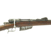 show larger image of product view 11 : Original Italian Vetterli M1870/87/15 Infantry Rifle made in Terni Converted to 6.5mm - Dated 1886 Original Items