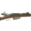 show larger image of product view 17 : Original Italian Vetterli M1870/87/15 Infantry Rifle made in Terni Converted to 6.5mm - Dated 1886 Original Items