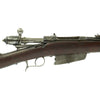 show larger image of product view 20 : Original Italian Vetterli M1870/87/15 Infantry Rifle made in Brescia Converted to 6.5mm - Dated 1879 Original Items