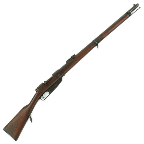 Original German Pre-WWI Gewehr 88/05 S Commission Rifle by ŒWG Steyr - Dated 1890 Original Items