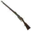 show larger image of product view 2 : Original German Pre-WWI Gewehr 88/05 S Commission Rifle by ŒWG Steyr - Dated 1890 Original Items