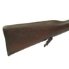 show larger image of product view 7 : Original German Pre-WWI Gewehr 88/05 S Commission Rifle by ŒWG Steyr - Dated 1890 Original Items