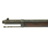 show larger image of product view 10 : Original German Pre-WWI Gewehr 88/05 S Commission Rifle by ŒWG Steyr - Dated 1890 Original Items