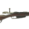 show larger image of product view 18 : Original German Pre-WWI Gewehr 88/05 S Commission Rifle by ŒWG Steyr - Dated 1890 Original Items