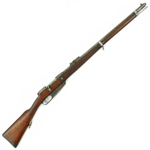 Original German Pre-WWI Gewehr 88/05 S Commission Rifle by Ludwig Loewe Berlin - Dated 1891 Original Items