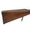 show larger image of product view 7 : Original German Pre-WWI Gewehr 88/05 S Commission Rifle by Ludwig Loewe Berlin - Dated 1891 Original Items