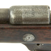 show larger image of product view 12 : Original German Pre-WWI Gewehr 88/05 S Commission Rifle by Ludwig Loewe Berlin - Dated 1891 Original Items