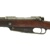 show larger image of product view 13 : Original German Pre-WWI Gewehr 88/05 S Commission Rifle by Ludwig Loewe Berlin - Dated 1891 Original Items