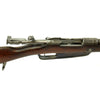 show larger image of product view 20 : Original German Pre-WWI Gewehr 88/05 S Commission Rifle by Ludwig Loewe Berlin - Dated 1891 Original Items