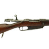 show larger image of product view 21 : Original German Pre-WWI Gewehr 88/05 S Commission Rifle by Ludwig Loewe Berlin - Dated 1891 Original Items