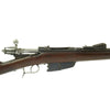 show larger image of product view 20 : Original Italian Vetterli M1870/87/15 Infantry Rifle made in Torino Converted to 6.5mm - Dated 1889 Original Items