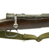 show larger image of product view 6 : Original German Made Model 1895 Chilean Mauser Carbine by Ludwig Loewe of Berlin in 7×57mm Mauser Original Items