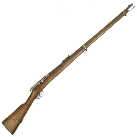 Original 19th Century Japanese Type 18 Murata 11mm Single Shot Infantry Rifle - Serial 86303
