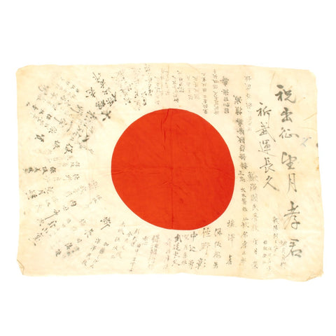 "Original Japanese WWII Hand Painted Good Luck Flag - USGI Bring Back (39"" x 27"")"