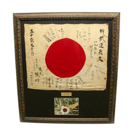 Original U.S. WWII Battle of Guadalcanal Captured Japanese Flag in Frame with Written Provenance