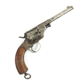 Original Imperial German M1879 Navy Issue Reichsrevolver by Suhl Consortium - Matching Serial 265