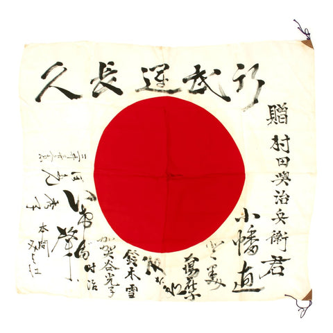 "Original Japanese WWII Hand Painted Good Luck Flag - USGI Bring Back (32"" x 28"")"