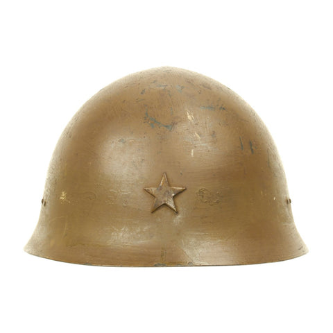 Original Japanese WWII Dated Tetsubo Army Combat Helmet with Complete Liner and Chinstrap