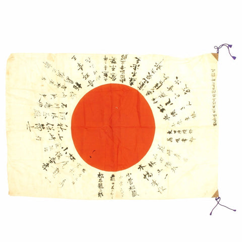 "Original Japanese WWII Hand Painted Good Luck Cloth Flag - (42"" x 29"")"