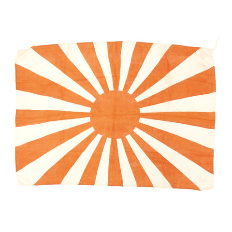 "Original Japanese WWII Silk Rising Sun Army War Flag (36"" x 25"")"