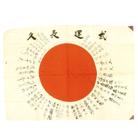 "Original Japanese WWII Hand Painted Good Luck Flag- USGI Bring Back (40"" x 29"")"