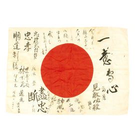 "Original Japanese WWII Hand Painted Good Luck Silk Flag - (37"" x 27"")"